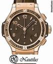 Hublot Tutti Frutti Brown Carat /D.S.R. NEW watches