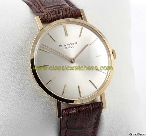 Patek Philippe Patek Philippe 26248 Watches Watch